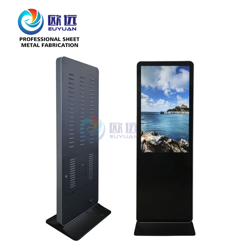 Intelligent multimedia presentation teaching casing
