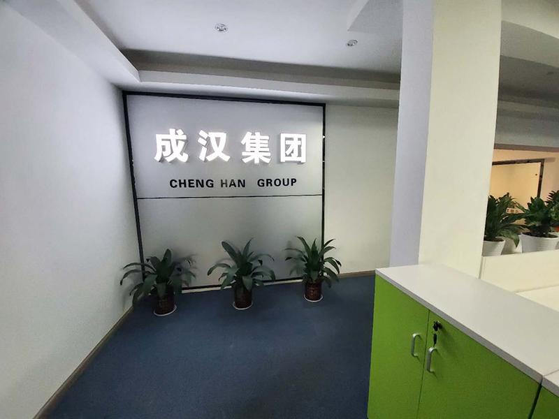shenzhen chenghan technology co.,ltd