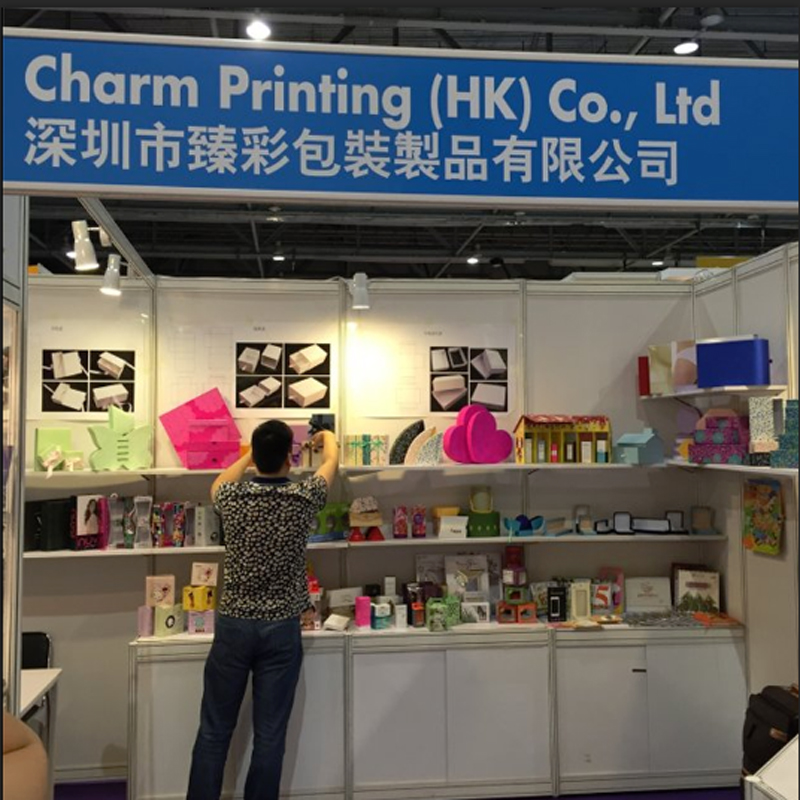 Charm Printing Co., Ltd participate in the HK Print Pack Fair