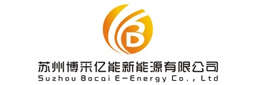 Suzhou Bocai E-energy Co., Ltd