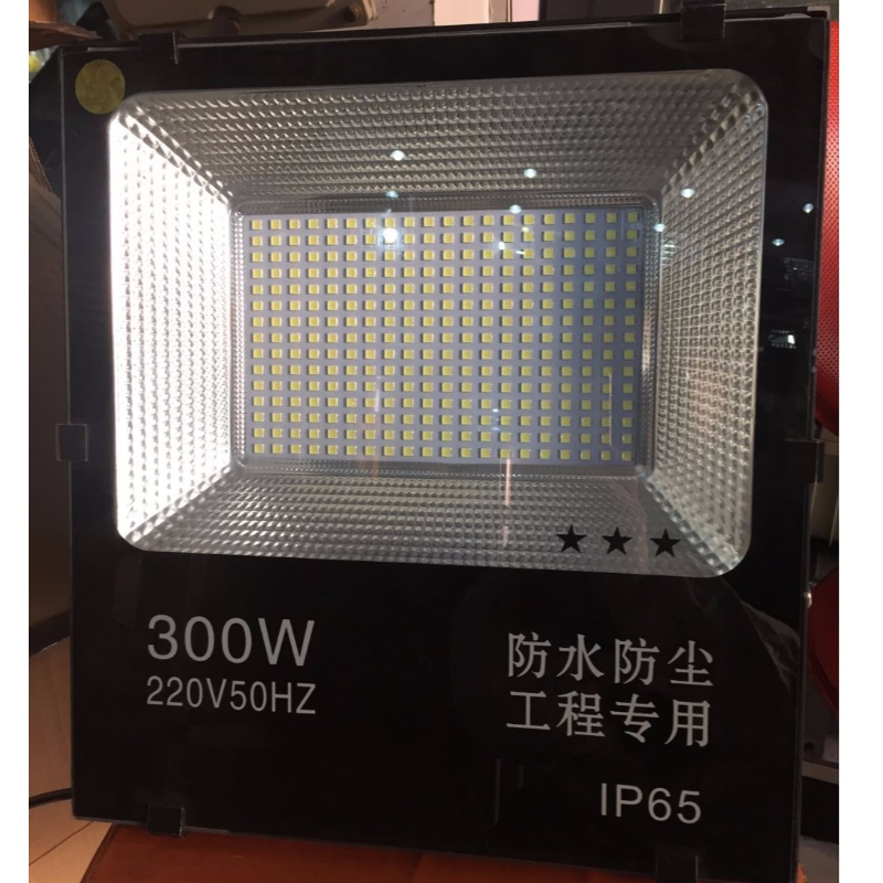 150W/200W /300W — 5054 SMD LED FLOODLIGHT from Linyi Jiingyuan