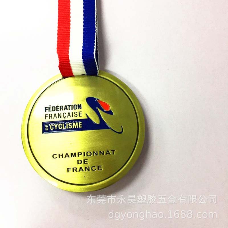 P061 medal