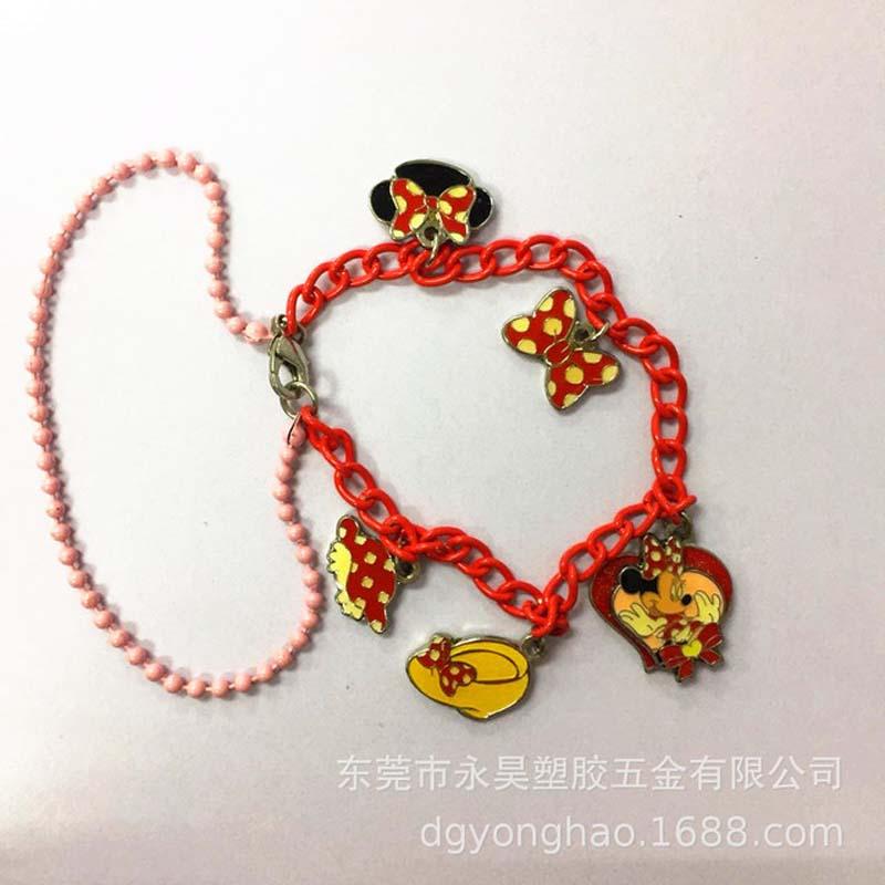 P064 bracelet