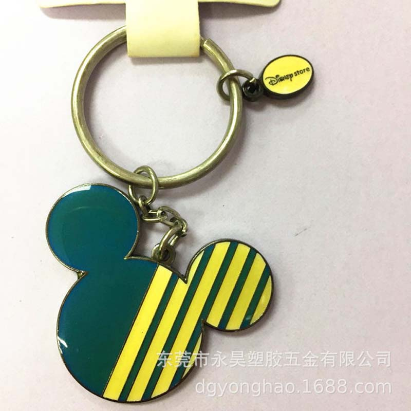 P072 key ring disney