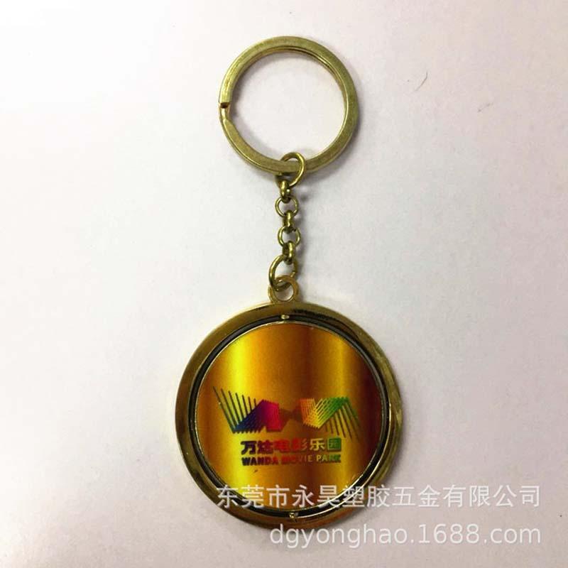 P074 key chain Wanda