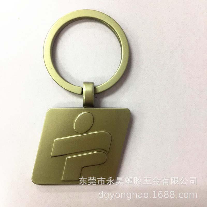 P075 key ring sport