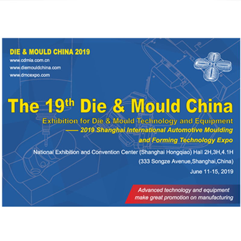 DMC 2019 Exhibition in Shanghai