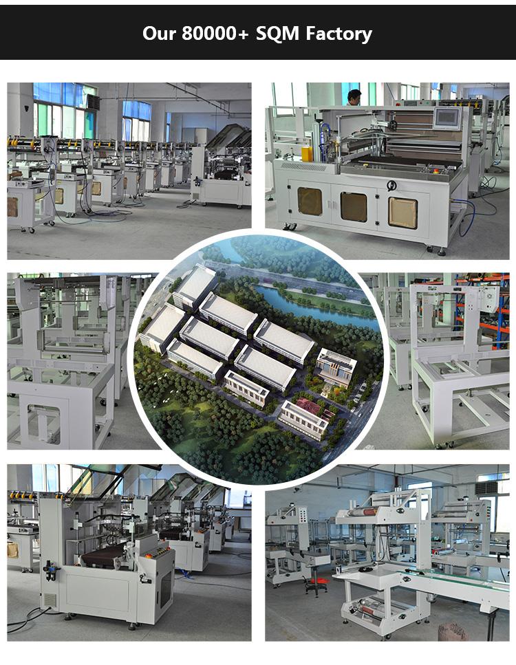 packing-machine-factory.jpg