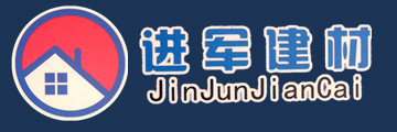 Shandong Jinjun Building Material Co.,Ltd.
