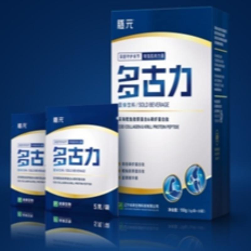 Natural calcium supplement