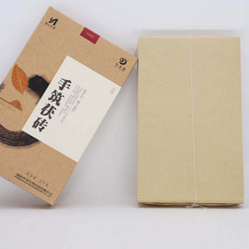 Hunan Anhua black tea health care tea