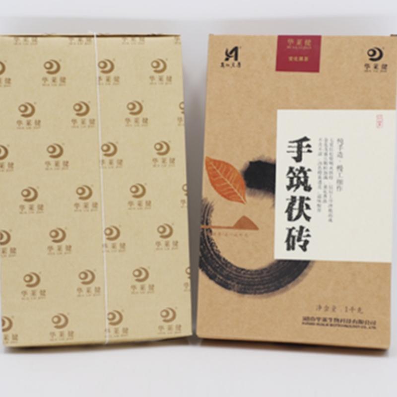 Hunan Anhua black tea health care tea manufacturing by hand