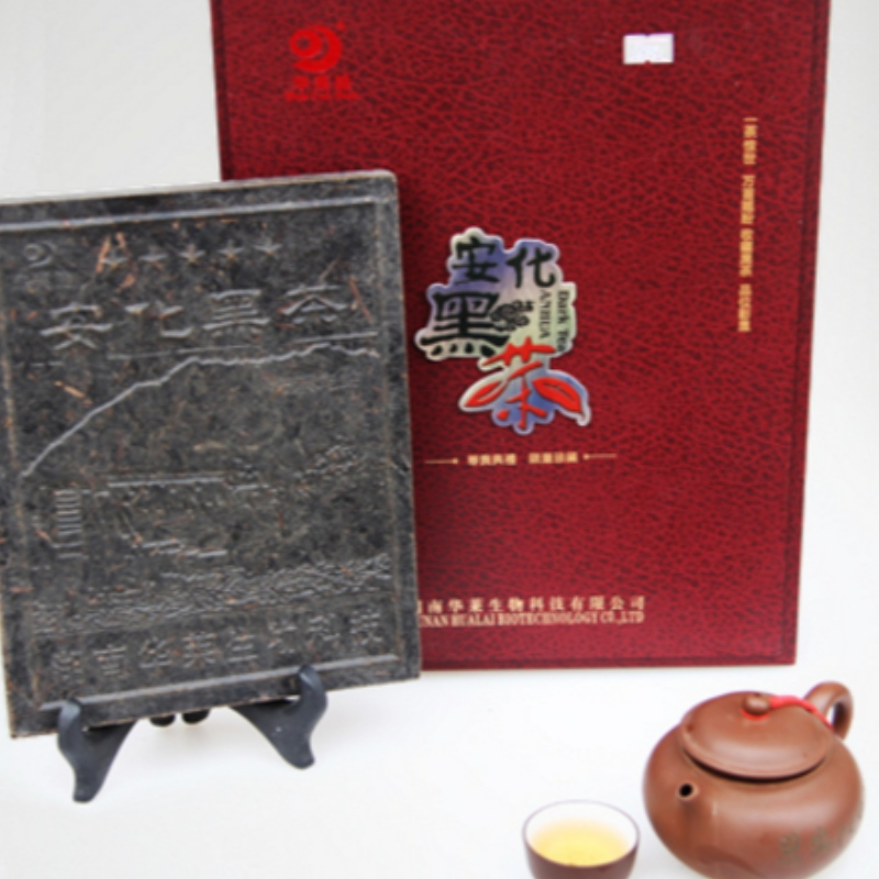 commemorate tea in zhexi hunan anhua black tea health care tea