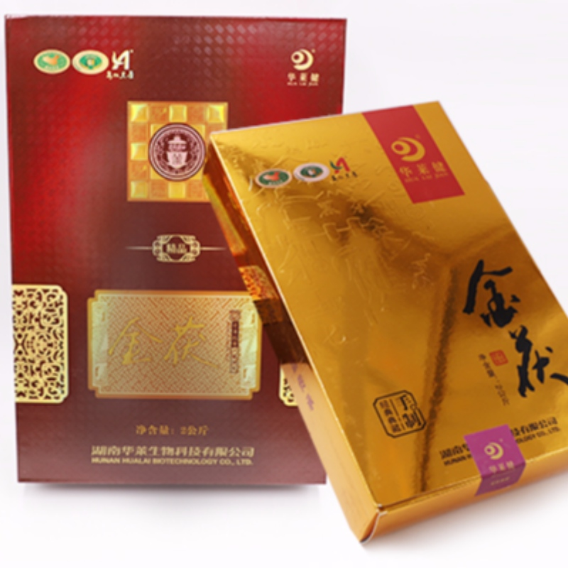 N sets gold fuzhuan dark tea hunan anhua dark tea health care tea