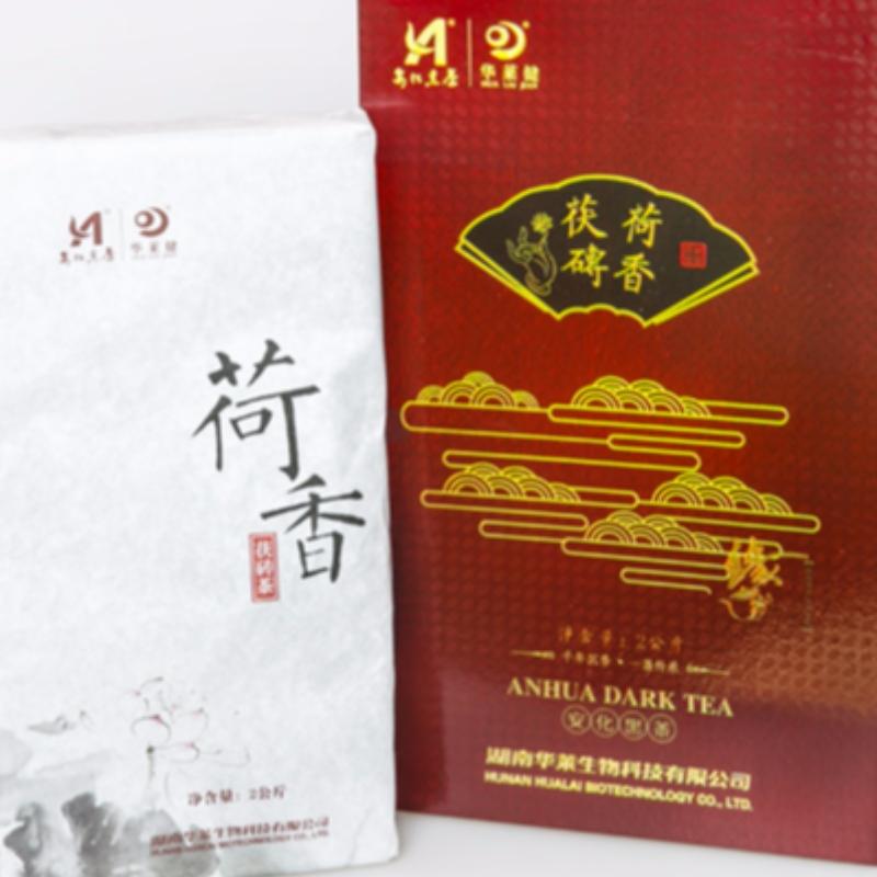 Lotus fragrant fuzhuan tea hunan ahhua black tea health care tea