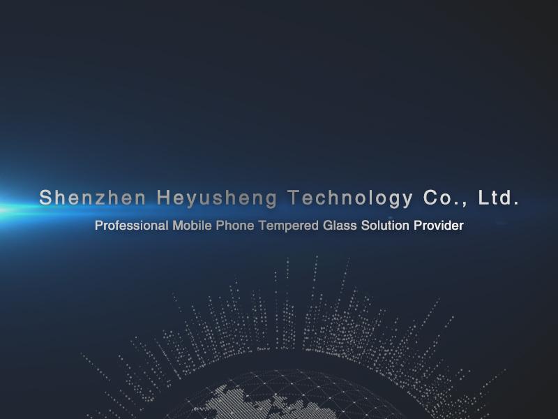 Shenzhen Heyusheng Technology Co.,Ltd.