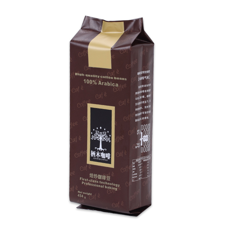 Coffee Bag Ziplock Packaging Coffee Bag With Valve Tin tie Custom Printed Biodegradable Air Vent Coffee Bags Custom Printed Flat Bottom