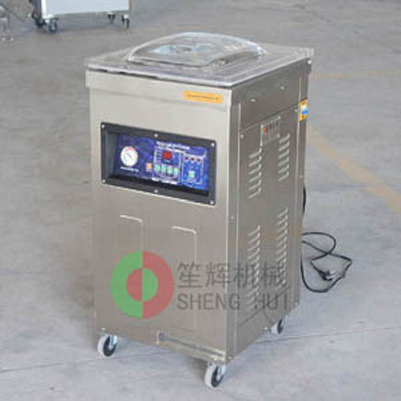 Introduction of the role of food vacuum packaging machine