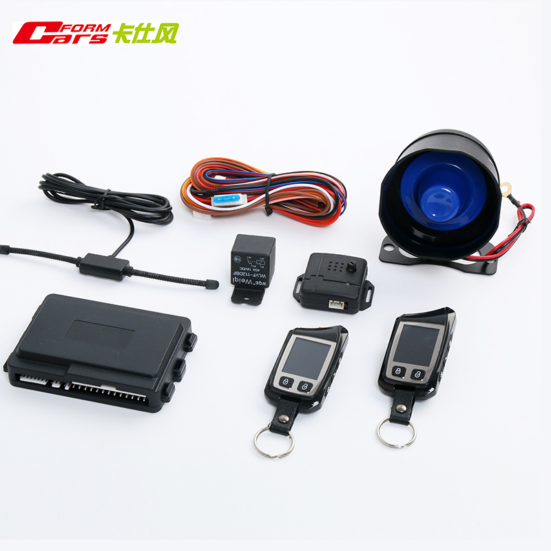 car code grabber with two FSK LCD transmitter remote car alarm 500m