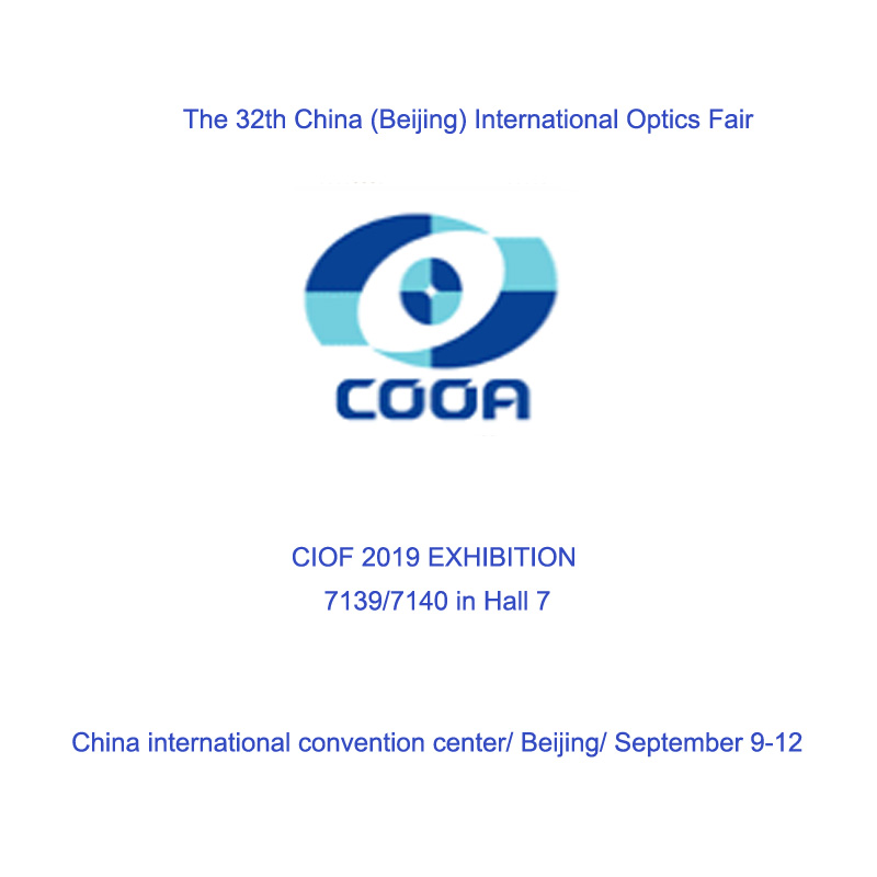 The 32th China (Beijing) International Optics Fair