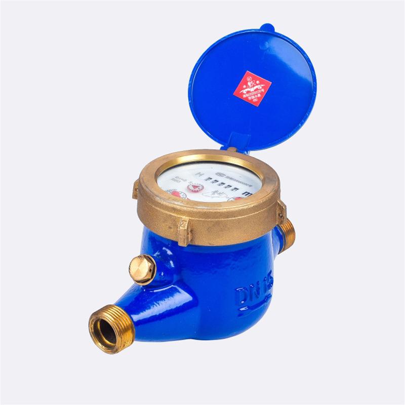Dry Type Multi Jet External Adjustable Water Meter