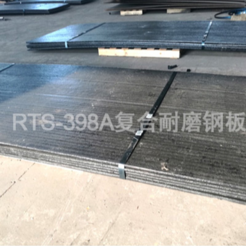 Composite processing mode of composite steel plate