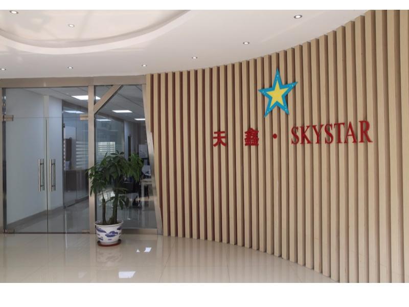 Dongguan Skystar BBQ Grills Co., Ltd.
