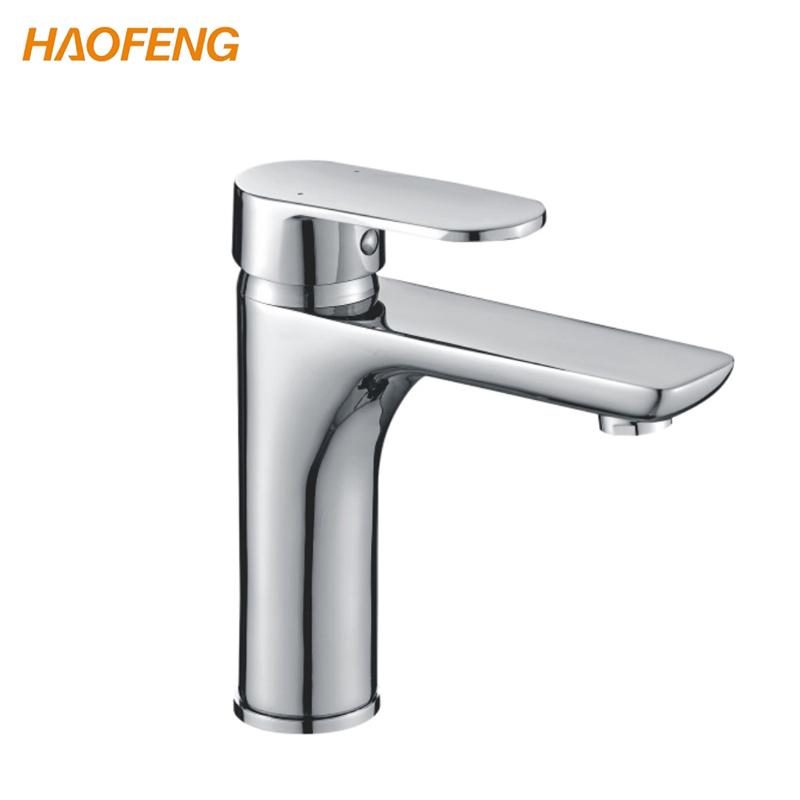 Bathroom Basin Mixer-5001