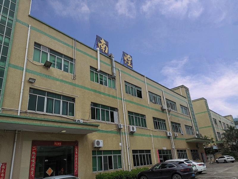Dongguan Nanhuang Industry Co., Ltd.