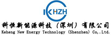 Keheng New Energy Technology (Shenzhen) Co,.Ltd.
