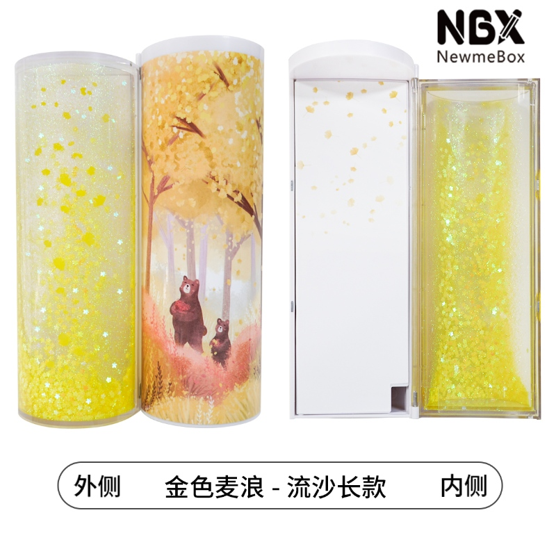 Newmebox Pencil Box Creative Glitter Pencil Case