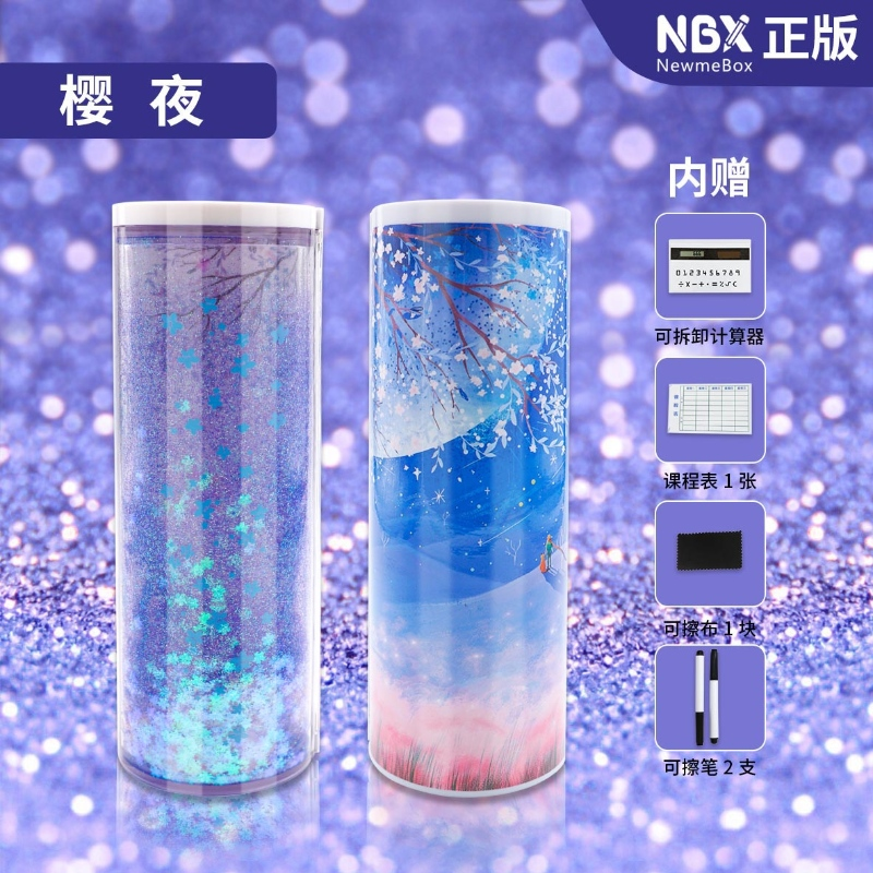 OEM Stationery Creative Customised Glitter Student Pencil Case