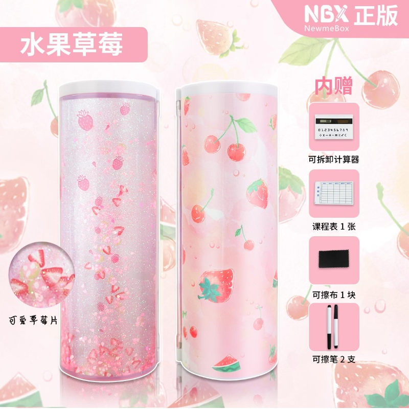 OEM Stationery Manufacturer Customised Glitter Student Pencil Box