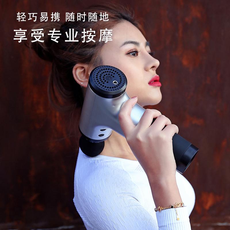 7.4V Handheld Vibration Massager Massage Gun Muscle Relax Massager