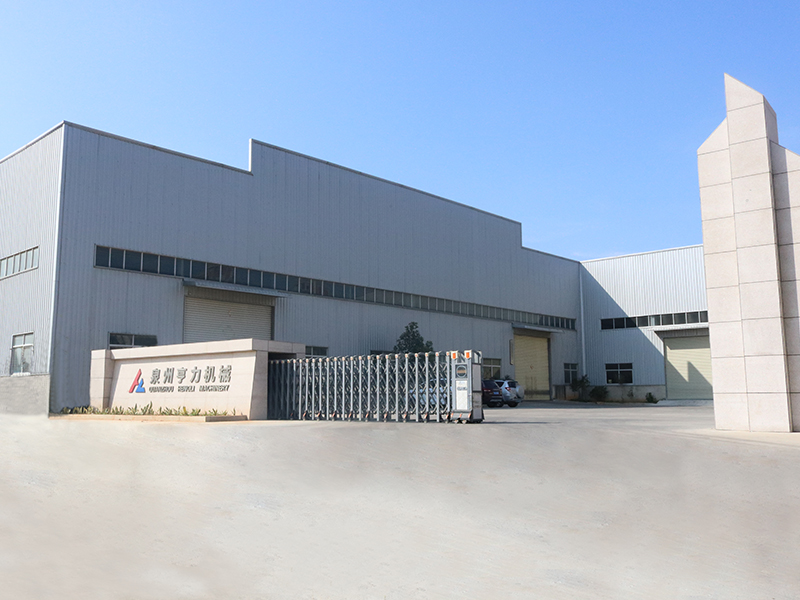 Quanzhou Hengli Machinery Co., Ltd