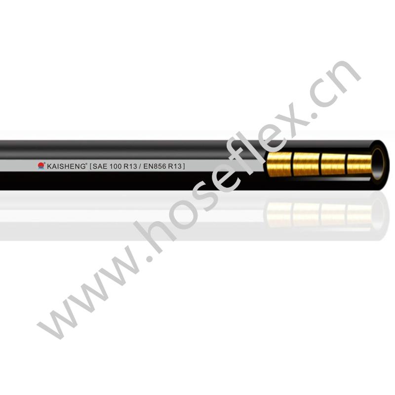 SAE 100 R13/EN856 R13 Hydraulic hose High-pressure rubber hose