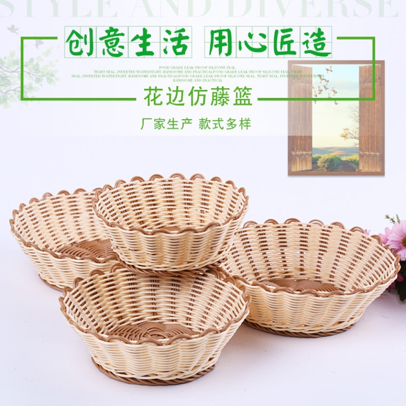 Laciness PP Rattan woven storage display tray
