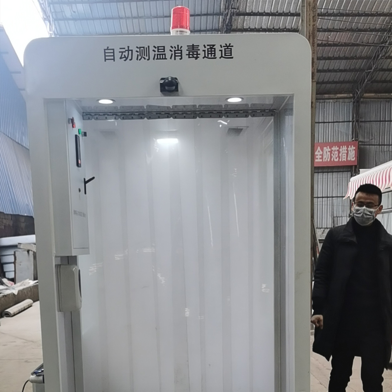 High Efficient Body Protection Easy Operation Temperature Measurement And Disinfection Aisle