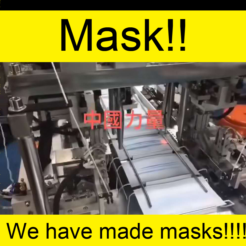 We started to produce medical protective materials! Mask!!!!!