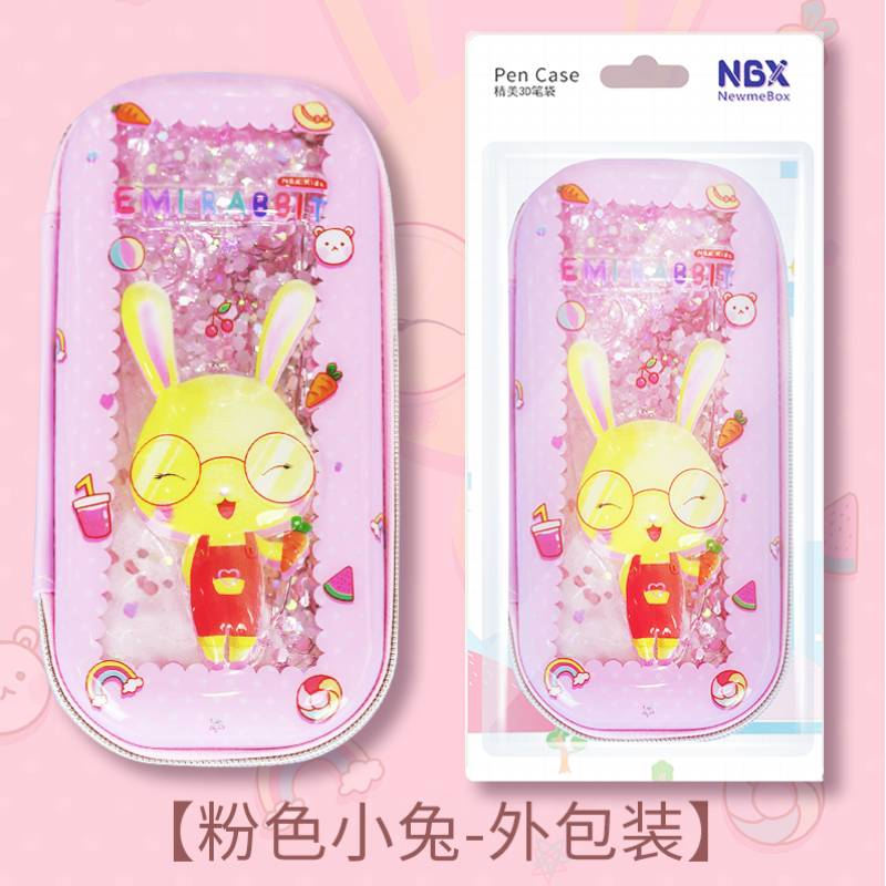 Pink Rabbit High-capacity Glitter School Student Pencil Bag