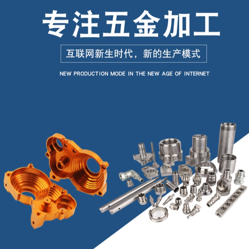 Professional machining manufacturers process automatic equipment parts