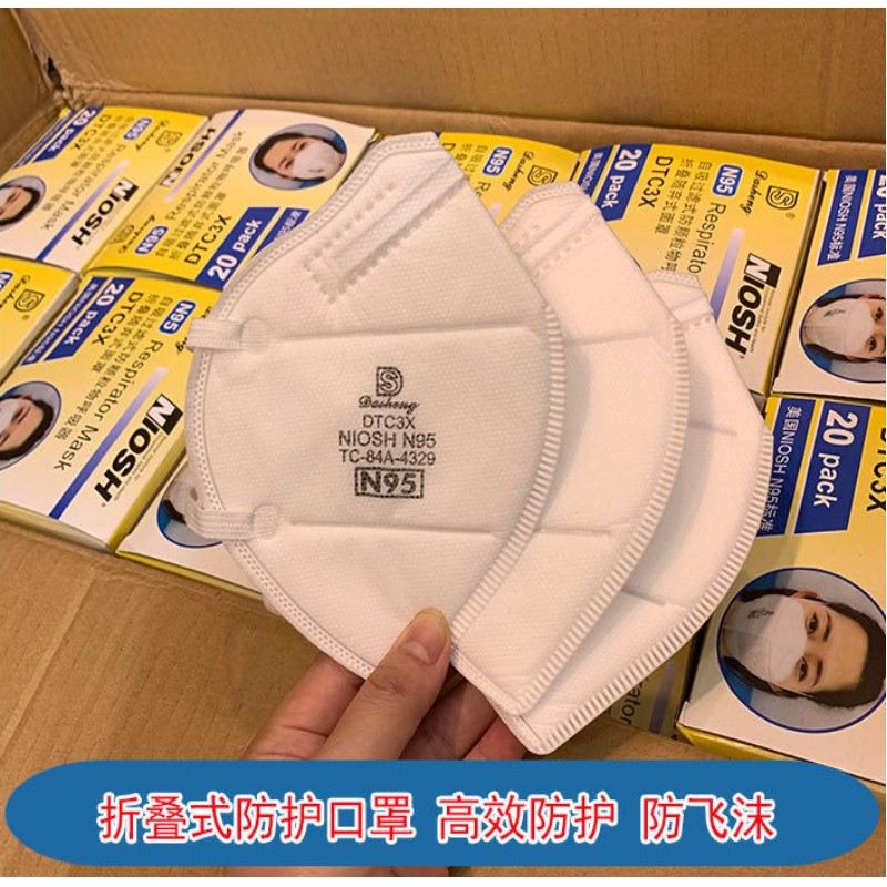 Brand N95 Mask Agent