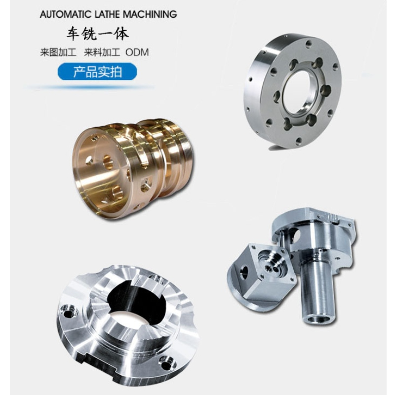 Hardware products, CNC processing