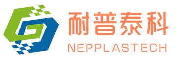Taizhou Nep Plastics Factory