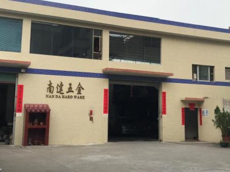 Gaoyao District Jinli Town Nanda Hardware Products Factory