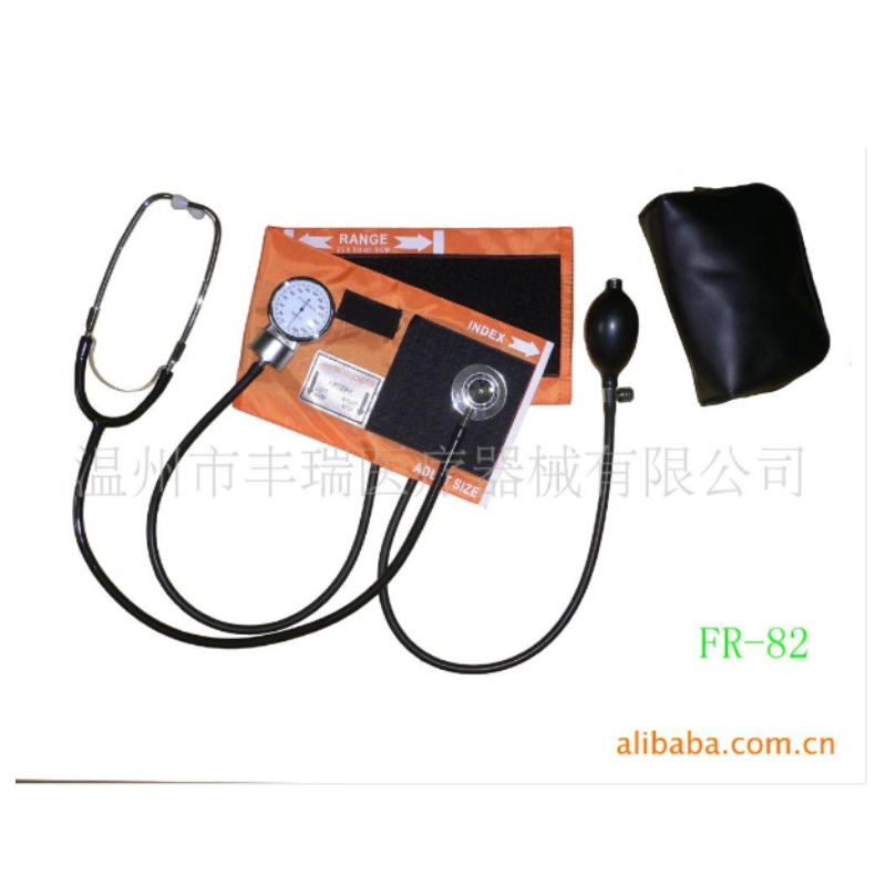 Multifunctional sphygmomanometer