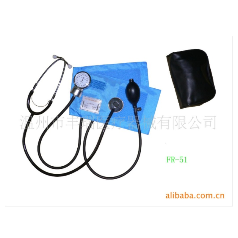 Special type of double head stethoscope with blood pressure strap