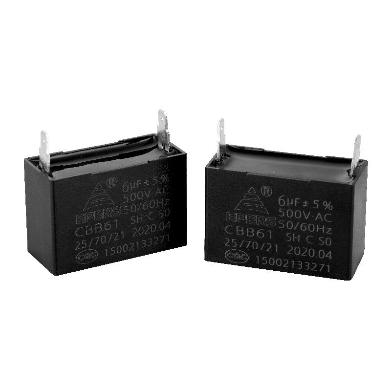 capacitor 1-15uF cbb61