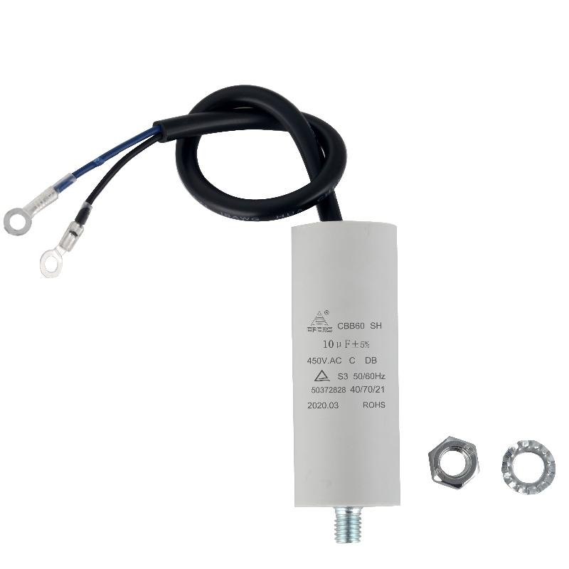 1-100uf capacitor cbb60
