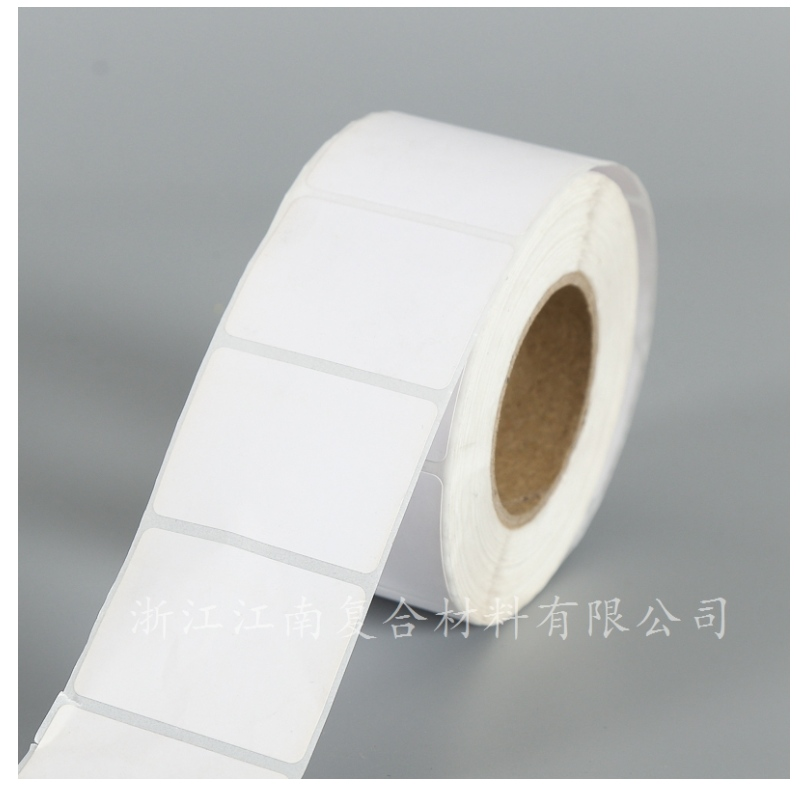 White Label Sticker Roll